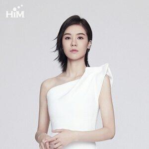 郁可唯 熱門歌曲精選 Yisa Yu Top Hits
