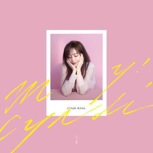 王心凌 (Cyndi Wang) - My! Cyndi!