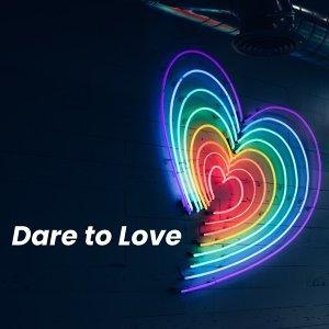 為了愛,我們都需要勇敢
