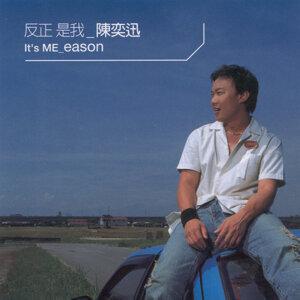 陳奕迅(Eason Chan)精選輯(一)