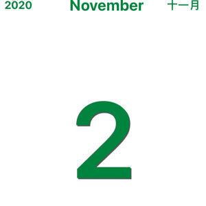 j's choice (2020.11.02)