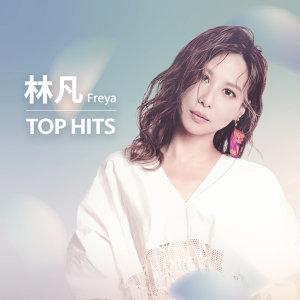 林凡 Top Hits