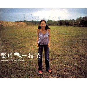 best hk female sin.2000