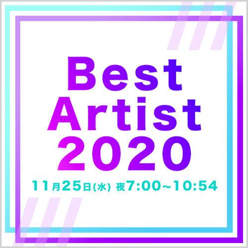 Best Artist 2020