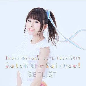水瀬いのり LIVE TOUR 2019 Catch the Rainbow! SETLIST