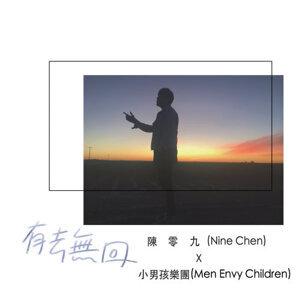 凱羅中文歌
