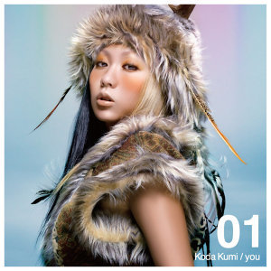 倖田來未 -WINTER SONGS