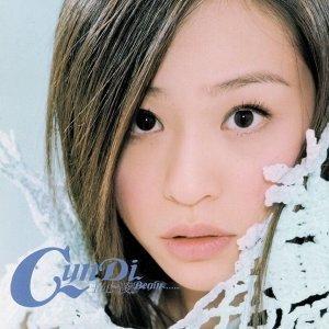 王心凌 (Cyndi Wang)