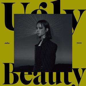 蔡依林 Ugly Beauty 世界巡迴演唱會 1/4歌單