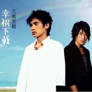 儒儒201123雜