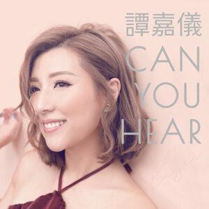 """""""Listen With"""" Playlist"""