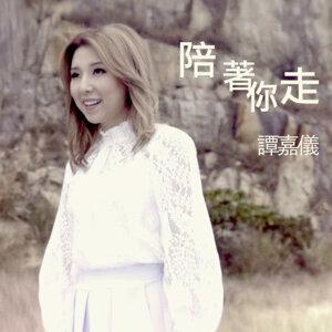 People who listen to 陪著你走 - TVB劇集<不懂撒嬌的女人>插曲 also listen to