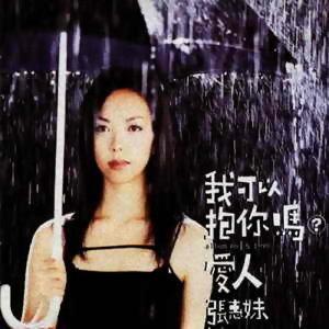 中文經典老歌