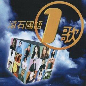 12/13永和-12/11景平代