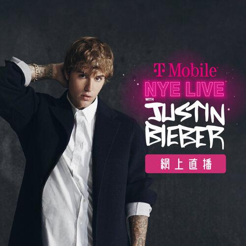 TMOBILE NYE LIVE WITH JUSTIN BIEBER 網上直播預習歌單