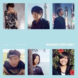 MAD33 歌曲