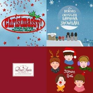 K-POPクリスマスソング特集☆