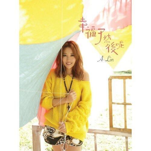 A-Lin【Passenger 旅.課】世界巡迴演唱會-台北站 暖身歌單