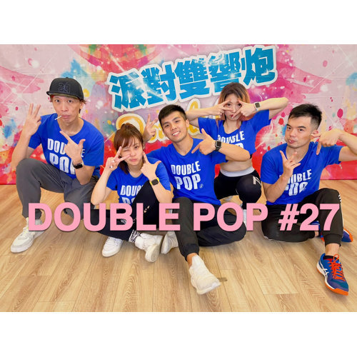 2021ㄧ月熱門舞曲特輯 | 派對雙響炮Double Pop #27