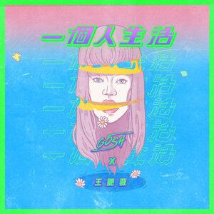 6+離線歌曲-中文20201226