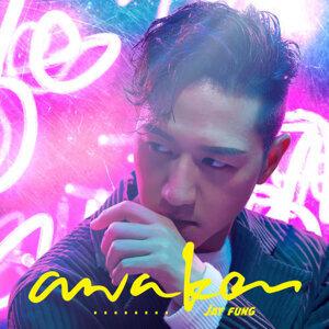 馮允謙 (Jay Fung) - Awaken