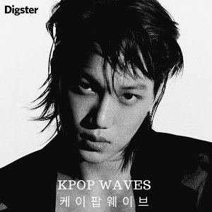 KPOP WAVES
