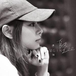 Janice3