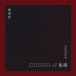 2018-19中文歌單