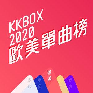 KKBOX 2020 歐美單曲 Top 100