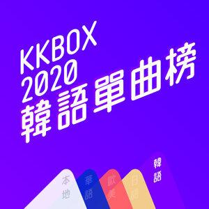 KKBOX 2020 韓語單曲 Top 100