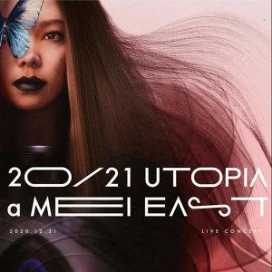 20/21a MEI UTOPIA EAST