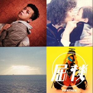 Recent Fav HKMusic ఌ