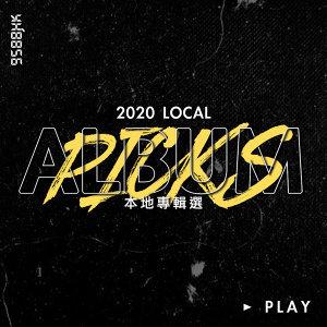 2020 9588 Local Album Picks