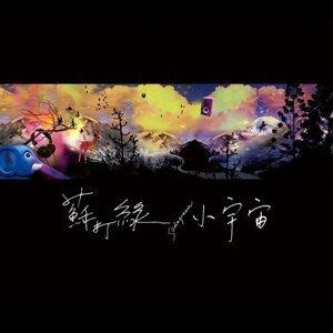 第27屆金曲獎精采表演歌曲