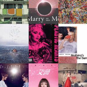 2020十二月推薦歌曲
