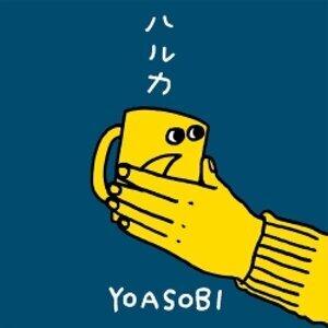 日語新歌日榜