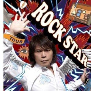 20210123 伍佰Rock Star演唱會歌單