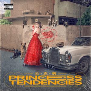 陳芳語- 公主病 (Princess Tendencies)