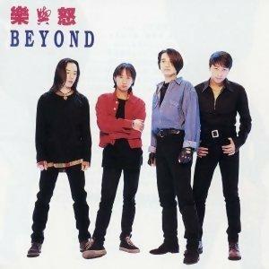 Beyond 黃家駒離世27周年,永遠懷念的聲音