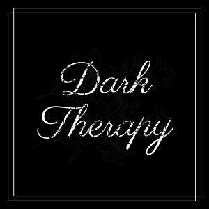 暗黑治療法