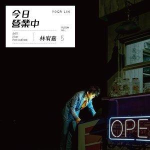 musichub.hk 香港音樂盒
