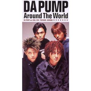 DA PUMP -カップリング編