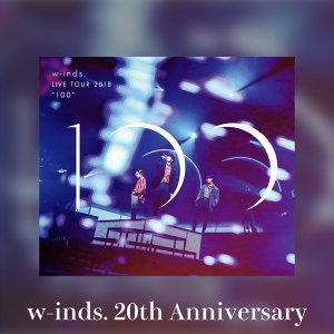 """w-inds. LIVE TOUR 2018 """"100""""セットリスト"""