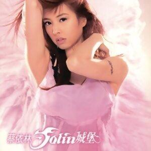 蔡依林 (Jolin Tsai)