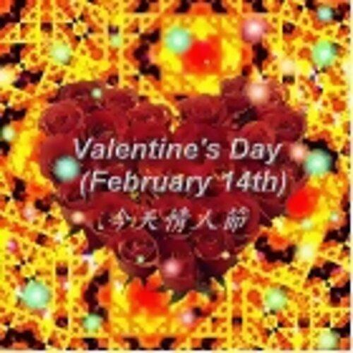 Valentine's Day (February 14th)(今天情人節)