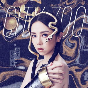 華語202001