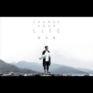 心情好曳之playlist - Canto