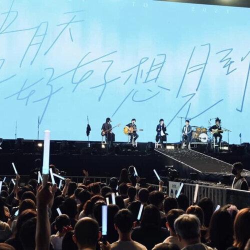 20210320 五月天 [好好好想見到你]Mayday Fly to 2021 演唱會歌單