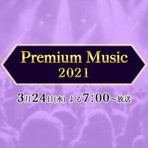 Premium Music 2021