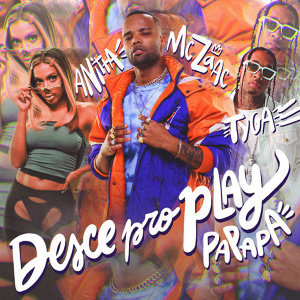 因為你聽過 Desce Pro Play (PA PA PA)